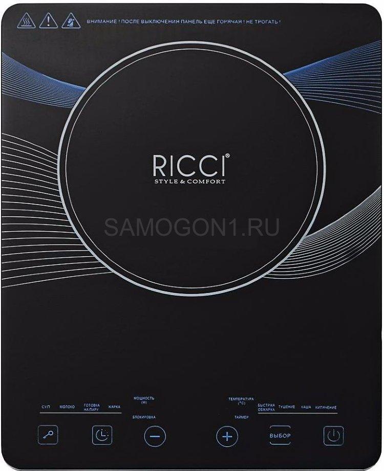 Индукционная настольная плитка RICCI JDL-C20G2 в городе Ярославль - Самогон1.Ру